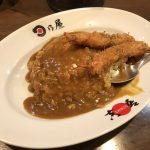 神田カレーグランプリの『日乃屋カレー』を食す  16