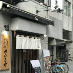 『さいまや』➡︎『もも』➡︎『赤坂寿司』➡︎『吉そば』 3