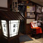 九州料理の名店『有薫 赤坂店』で珍味と久留米ラーメン🍜を食す  35